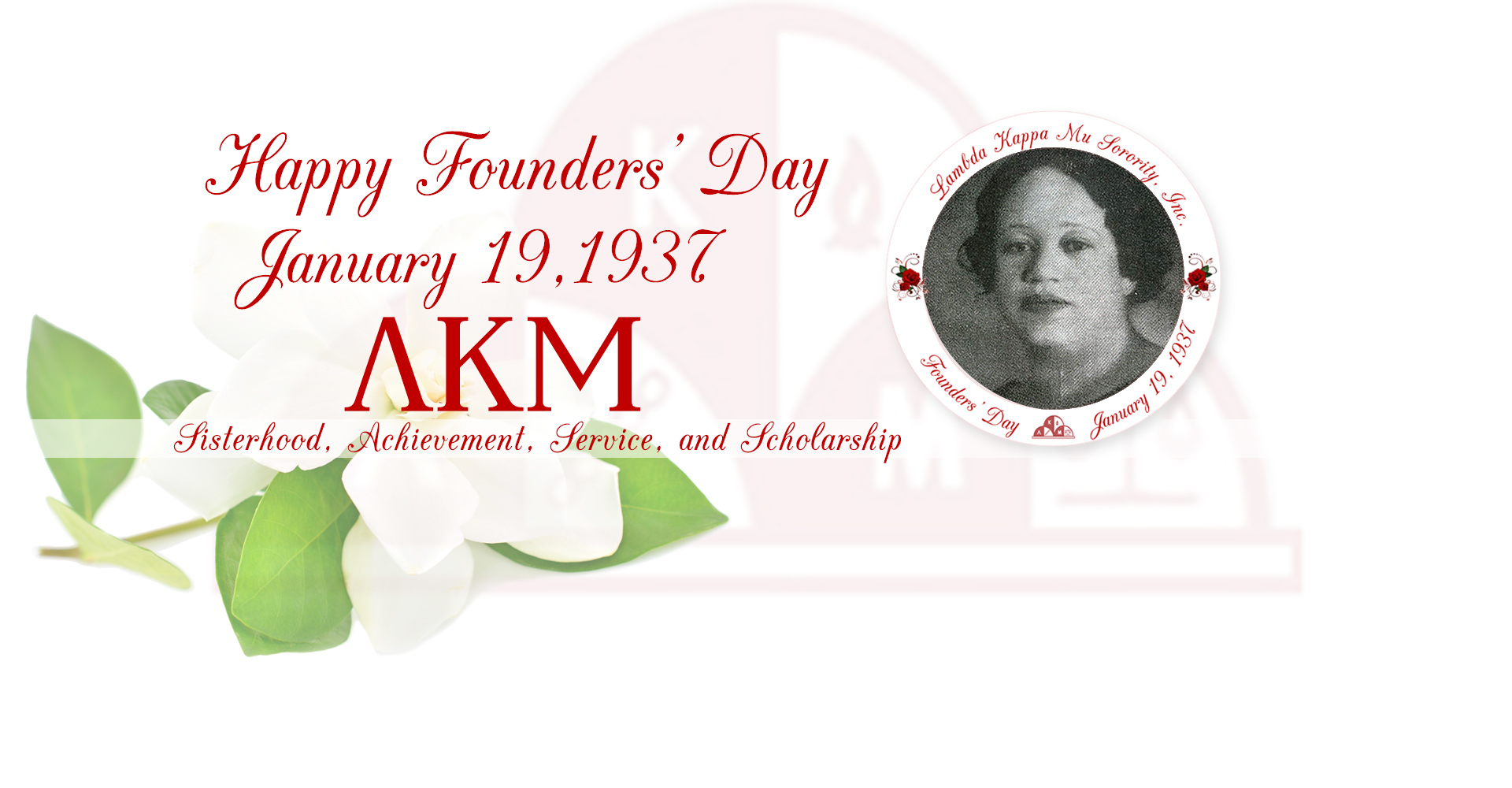Happy Founders' Day